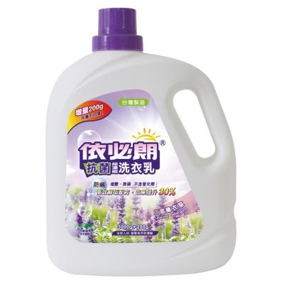 依必朗抗菌超濃縮洗衣乳-田園薰衣草3200g*4瓶