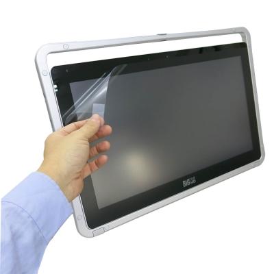 EZstick InFocus IF 195a Big Tab 20 觸控平板螢幕貼