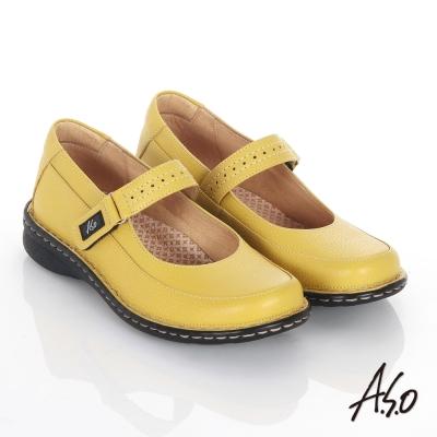 A.S.O 抗震雙核心 全真皮手縫寬楦奈米魔鬼粘氣墊鞋 黃色