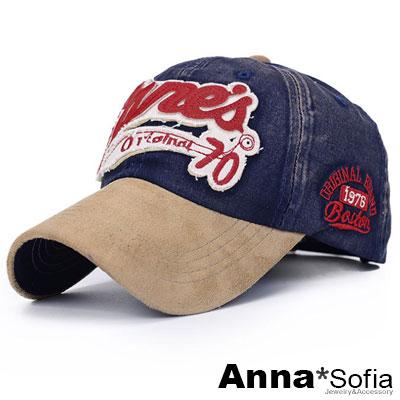 AnnaSofia 抓破立體文絨簷 棉質嘻哈棒球帽老帽(藏藍系)
