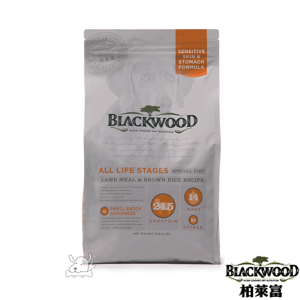 BlackWood 柏萊富 功能性全齡護膚亮毛(羊肉+米)5磅(2.27公斤)X 1包