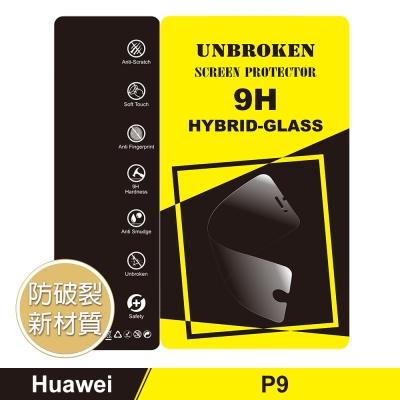 Trust Active 複合軟玻璃防摔保護貼 (Huawei P9)