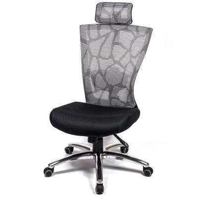 aaronation 愛倫國度 - 雲彩系列高背頭枕金屬底椅三色可選