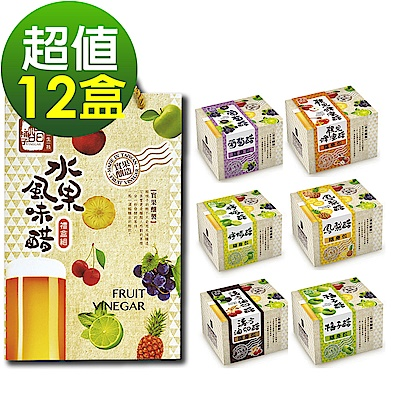 醋桶子 美好果醋禮盒 2組-(內含果醋隨身包 x 6盒 x 2組)