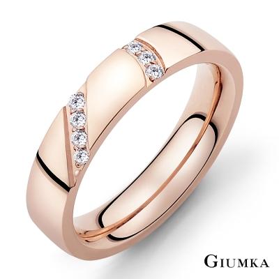 GIUMKA白鋼情侶戒指 愛的宣言男戒/女戒-單戒
