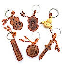WIDE VIEW 桃木工藝品鑰匙圈吊飾組-出入平安(PW101)