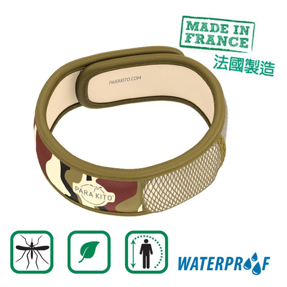(任選) 天然精油防蚊手環 - 迷彩
