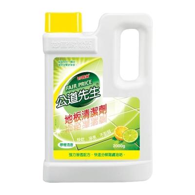妙管家-公道先生地板清潔劑(檸檬清香)2000g