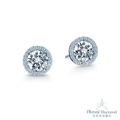 Alesai 艾尼希亞鑽石 30分 鑽石耳環 F-G成色
