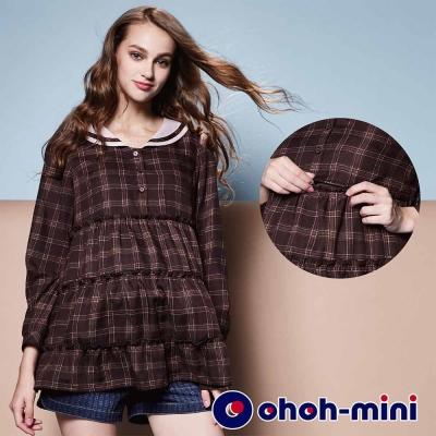 ohoh-mini-孕婦裝-青春氣息格紋海軍領孕哺上衣-3色