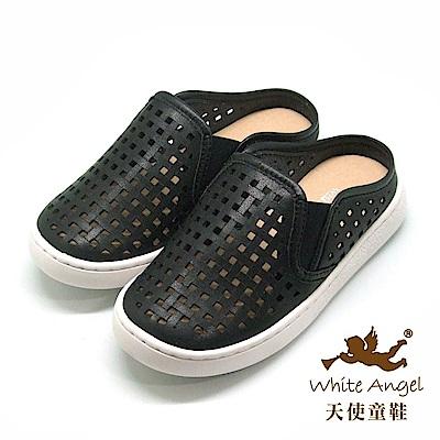 天使童鞋 四方谷洞洞悠閒拖鞋(中-大童)D390-黑