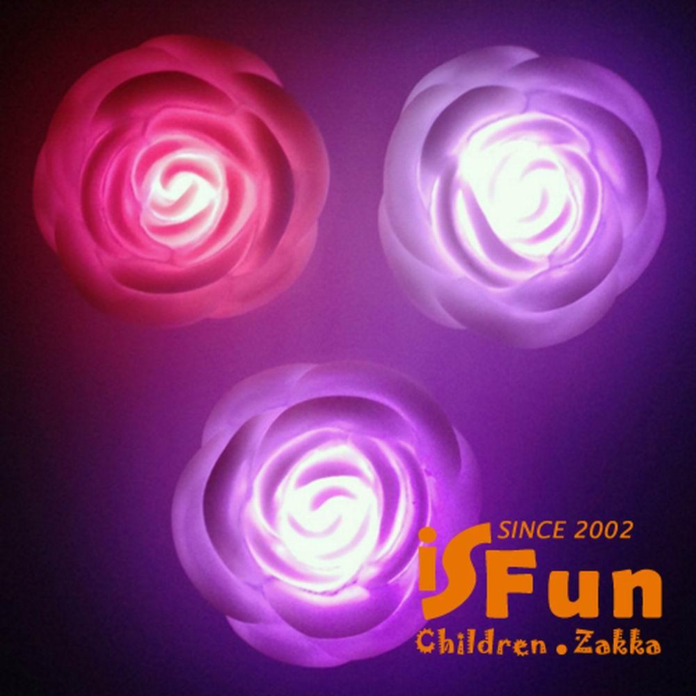 iSFun 浪漫擺飾 七彩變化玫瑰夜燈 3入