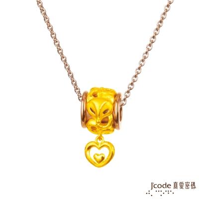 J code真愛密碼金飾 愛狐仙黃金/玫瑰金白鋼項鍊