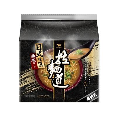 拉麵道 日式味噌風味拉麵(24入/箱)