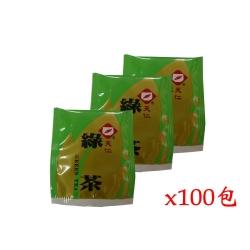 天仁茗茶 綠茶袋裝(2gx100入)