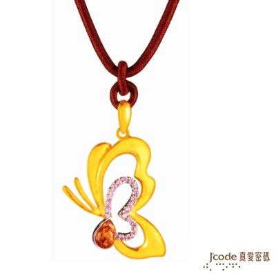 J code真愛密碼金飾 蝶舞春風 純金中國繩項鍊