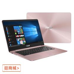 華碩UX430UQ-0152C7200U 14吋