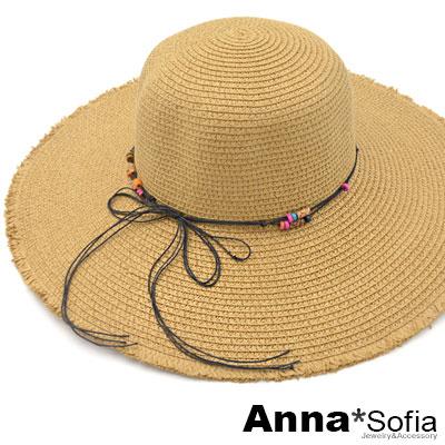 AnnaSofia-波亞彩珠細綁結-防曬遮陽草帽淑女帽-駝系