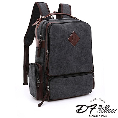 DF BAGSCHOOL - 復古風潮皮飾帆布多口袋電腦後背包-共2色