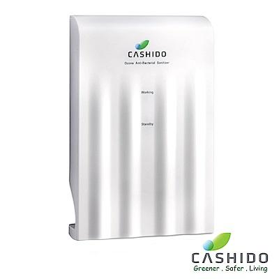 CASHIDO 超氧離子殺菌10秒機 農藥清洗機 OH6800_XW2