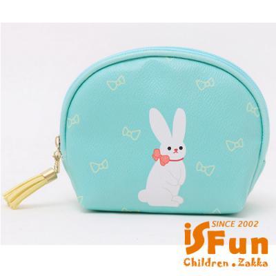 iSFun可愛動物 可放手機皮革化妝收納包 天藍兔