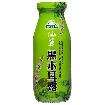 統一生機 仙草黑木耳露(200mlx24瓶)