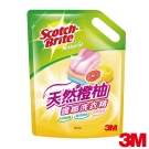 3M 天然橙柚護纖濃縮洗衣精補充包-1600ml