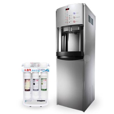 (下單登記送500起)水蘋果 WA-900 數位式冰溫熱三溫飲水機(搭配WARO便捷式純水機)