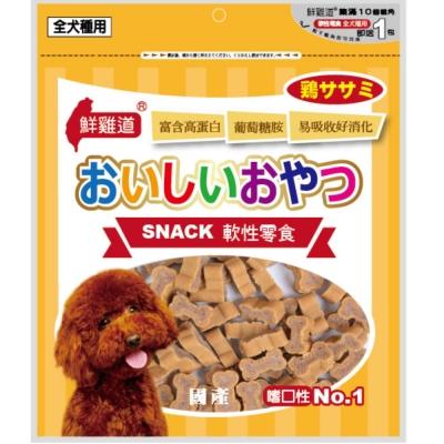 鮮雞道 迷你潔牙點心 (羊肉+雞肉) 200g【FCS-015】