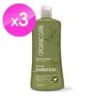 澳洲Natures Organics 植粹健康均衡洗髮精725mlx3入