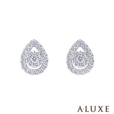 A-LUXE 亞立詩 18K金總重0.35克拉鑽石兩戴耳環