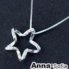 AnnaSofia 星轉璇晶舞 925純銀鎖骨鍊項鍊(銀系)