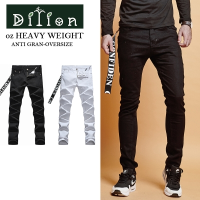 DITION 超彈力FIT合身牛仔長褲 可拆式織帶 無刷破