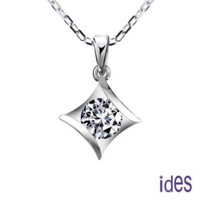 ides愛蒂思 精選30分 D/VS2八心八箭完美車工鑽石項鍊/菱形