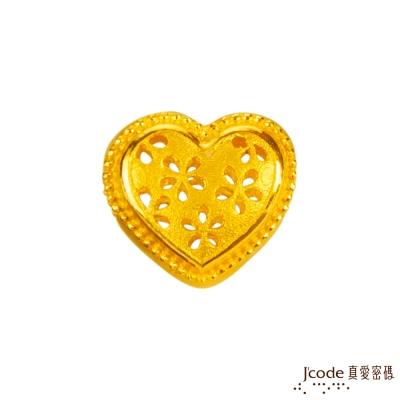 J'code真愛密碼 心花朵朵開黃金串珠