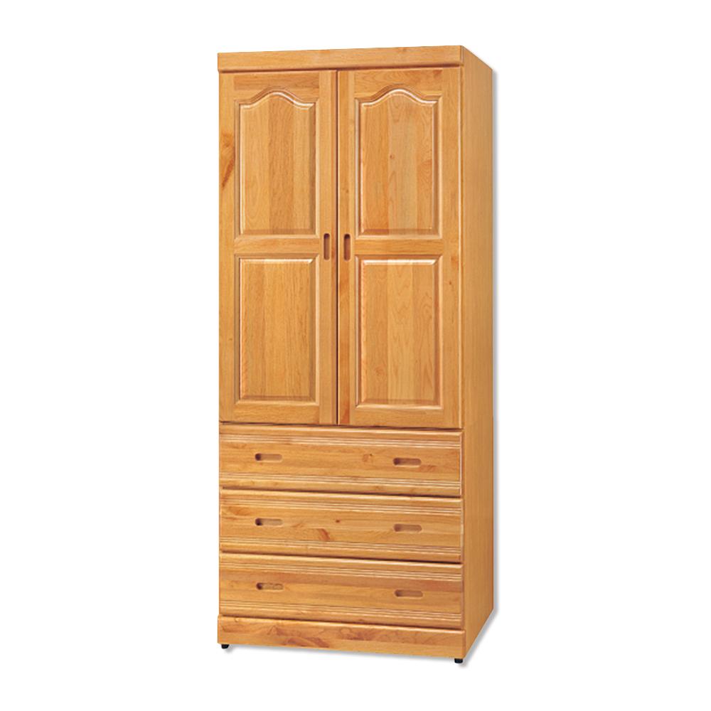 Boden-凡妮2.9尺實木雙門三抽衣櫃-88x61x206cm