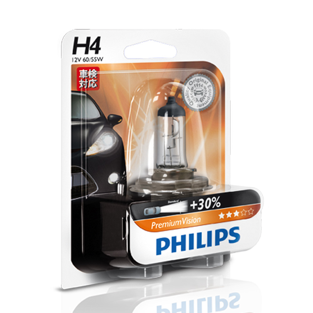 PHILIPS飛利浦汽車超值型車燈+30%(H1/H3/H4/H7)公司貨-急速配