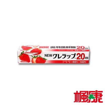楓康 吳羽保鮮膜 22cmX20m