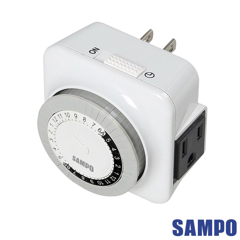 SAMPO 24小時預約定時器 EP-UN1BT