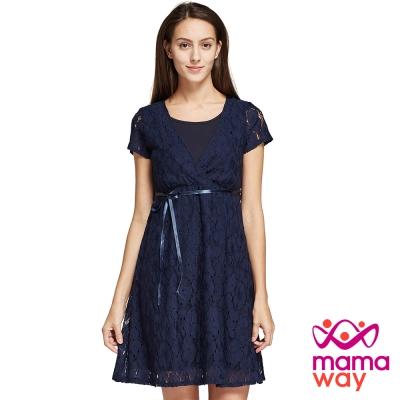 孕婦裝 哺乳衣 洋裝 圍裹蕾絲哺乳洋裝(共三色) Mamaway