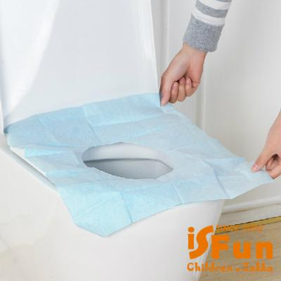 iSFun 衛浴清潔 一次拋棄式防水馬桶墊 10片