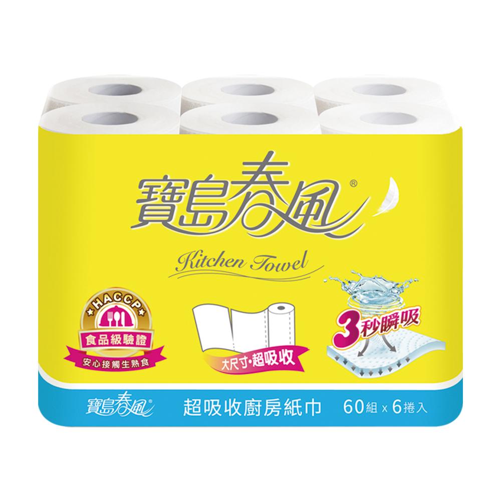 寶島春風捲筒廚房紙巾60組x6粒/串