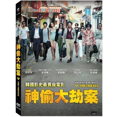 神偷大劫案 DVD