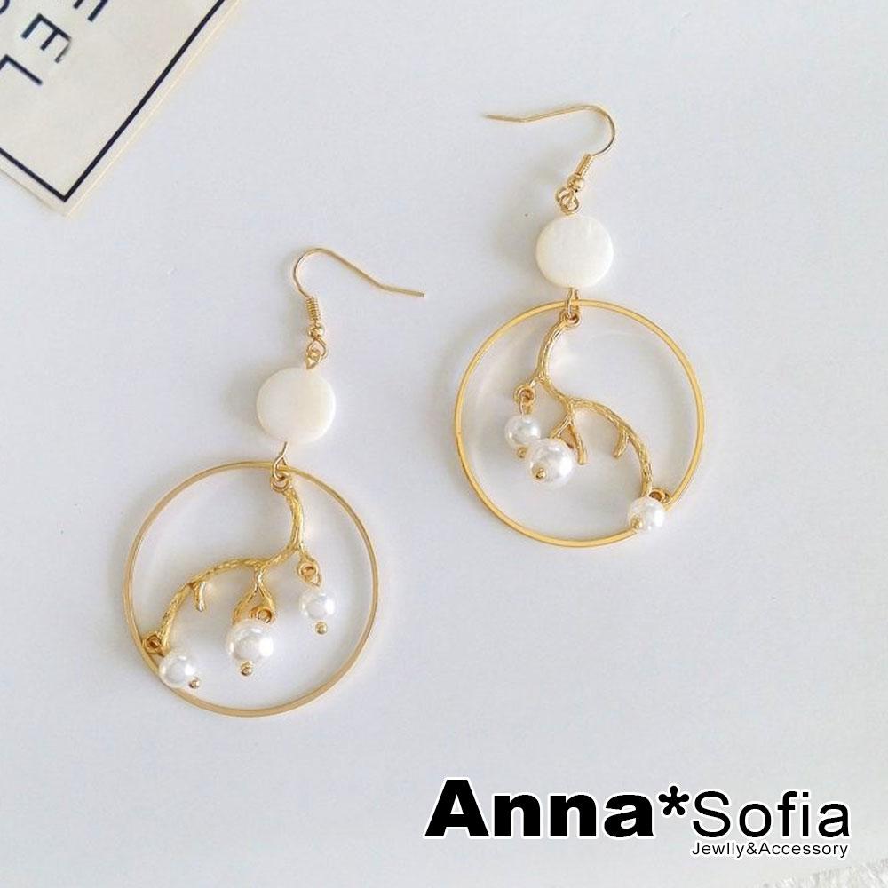 【2件399】AnnaSofia 精靈樹枝垂珠 大型耳針耳環(金系)