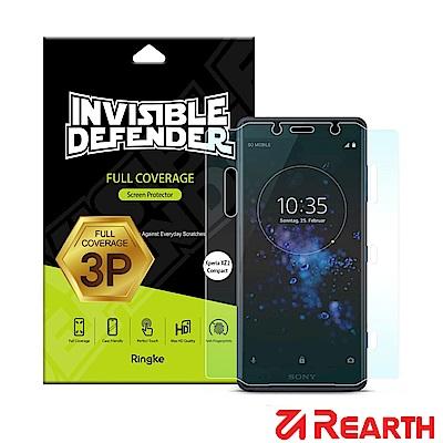 Rearth Sony Xperia XZ2C 滿版高透光螢幕保護貼(三片裝)