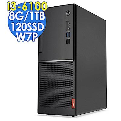 Lenovo V520TWR i3-6100/8G/500G+120SSD/W7P