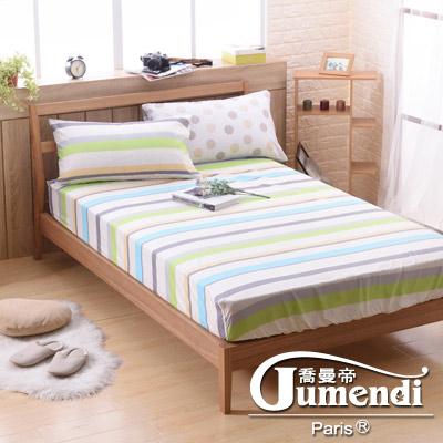 喬曼帝Jumendi 天然防螨防蚊雙人床包組(採用Greenfirst技術)-香草布蕾