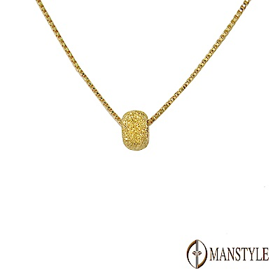 MANSTYLE 矚目 黃金小套鍊 (約1.66錢)