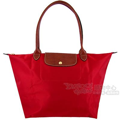 Longchamp咖啡色皮飾邊長背帶折疊水餃包(紅)