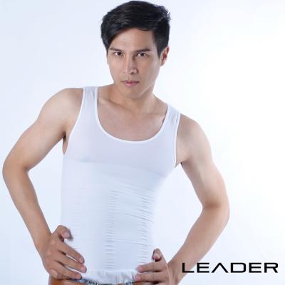 男性塑身衣 背心  坦克束胸加強版 LEADER 白色